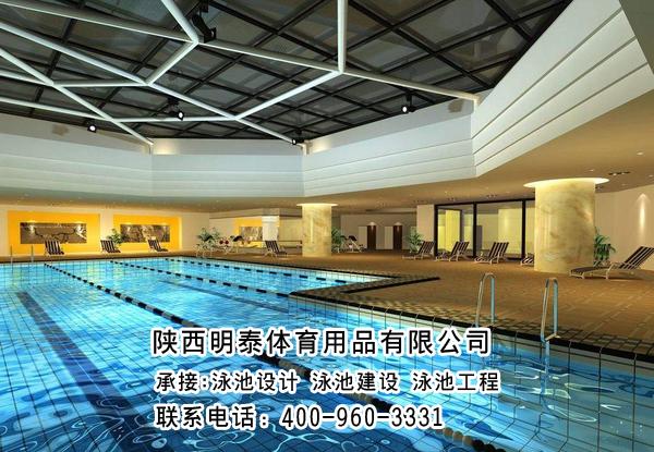 合作室內恒溫游泳池