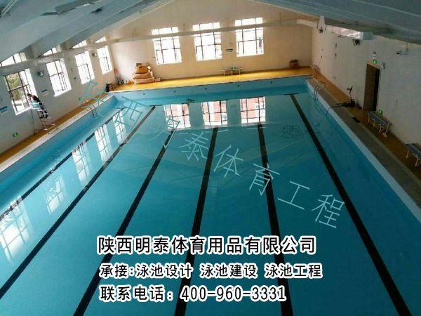咸陽標準泳池
