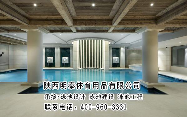 金昌室內恒溫泳池