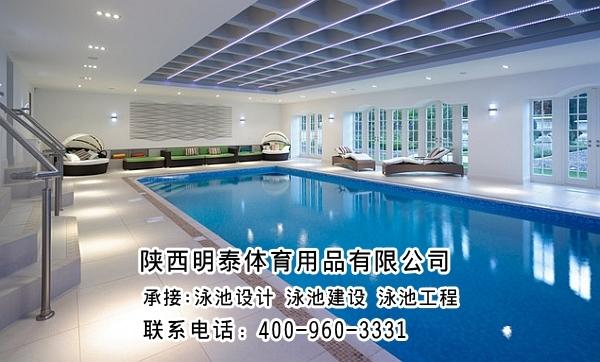 德令哈室內恒溫游泳池