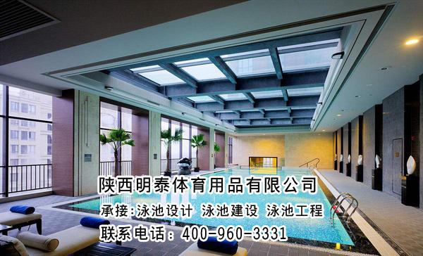 商洛室內恒溫泳池