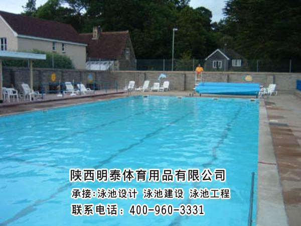 咸陽標準游泳池