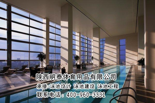 石嘴山室內恒溫泳池