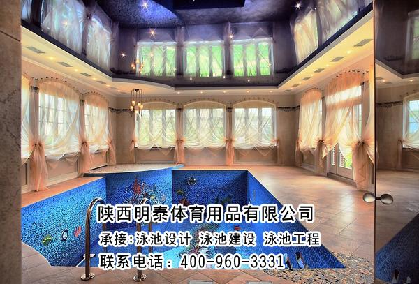 韓城室內恒溫游泳池