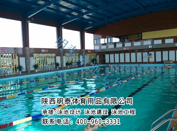 德令哈標準游泳池
