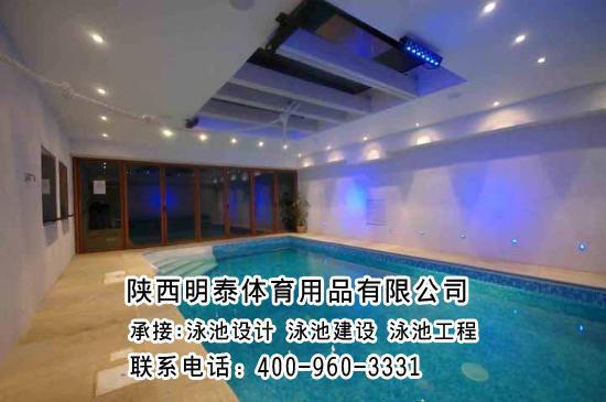 定西室內恒溫游泳池