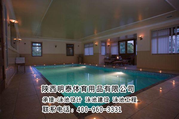 華陰室內恒溫游泳池
