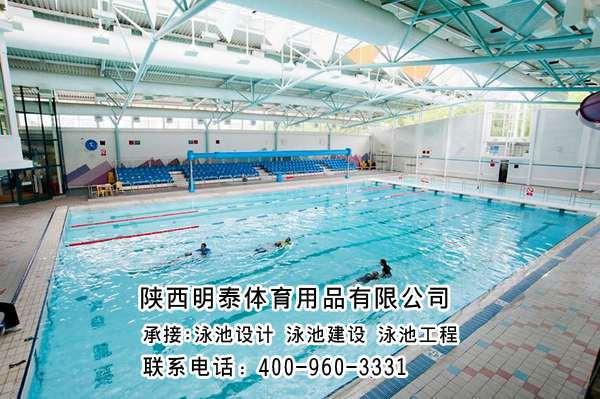 商洛標準泳池