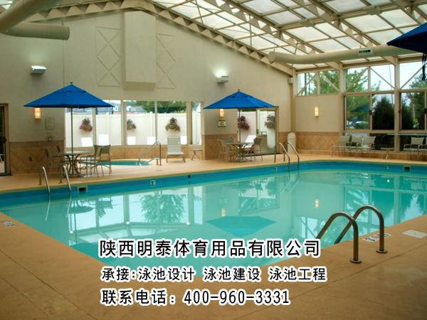 銀川室內恒溫游泳池