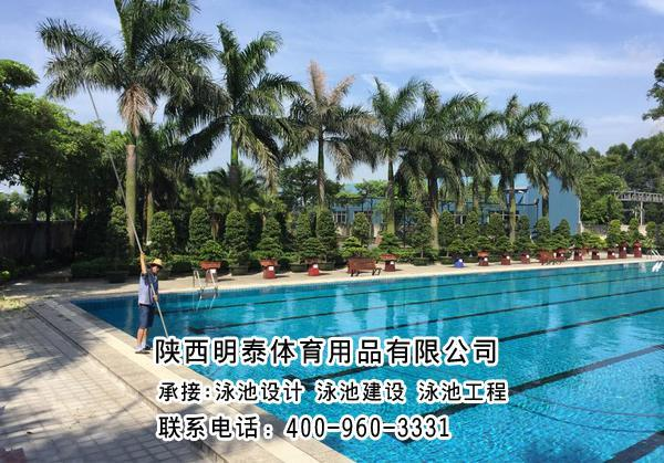 渭南標準游泳池