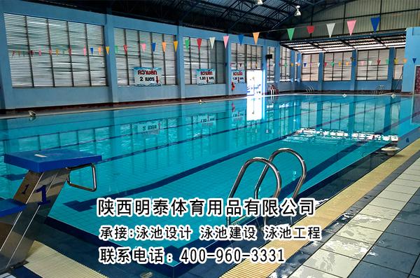 敦煌室內恒溫泳池