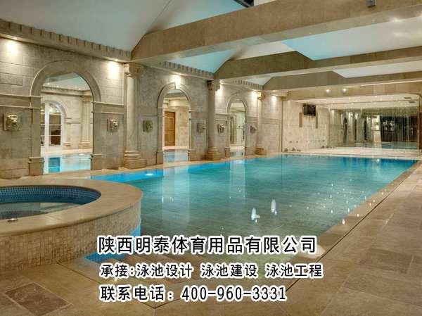 榆林室內恒溫泳池