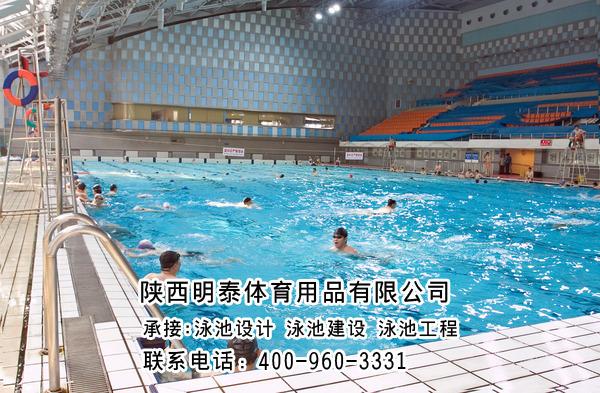 固原標準游泳池