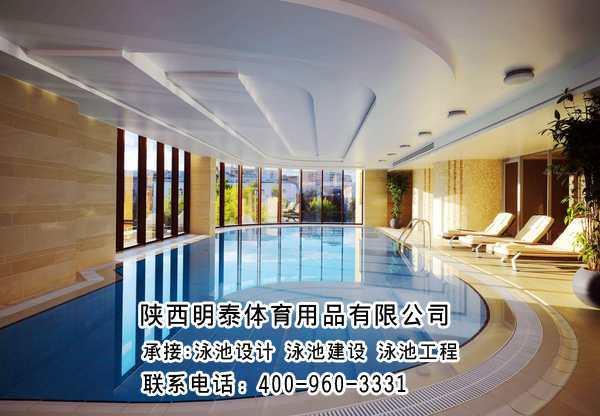 吳忠室內恒溫泳池