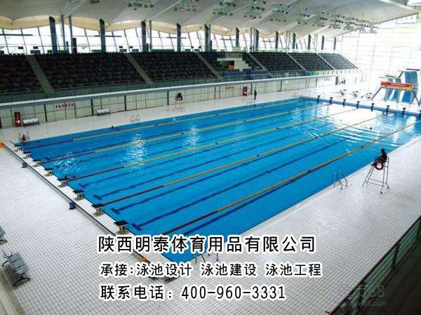 格爾木標準游泳池