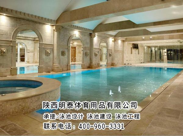 平涼室內恒溫游泳池