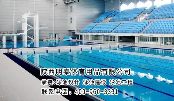 銀川標準泳池
