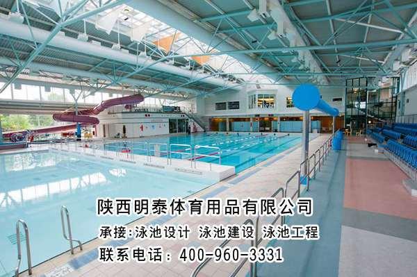 韓城標準泳池