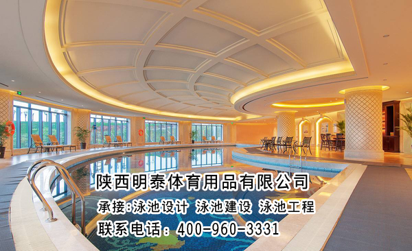 韓城室內恒溫泳池