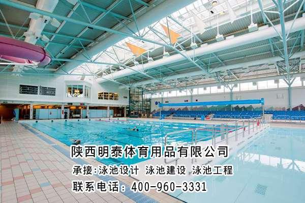 西安標準游泳池