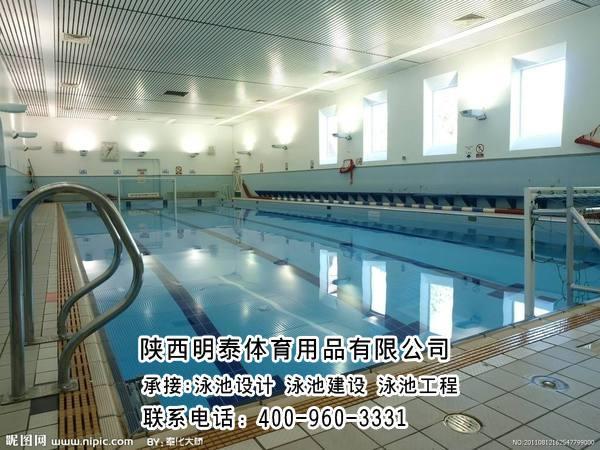 隴南標準游泳池