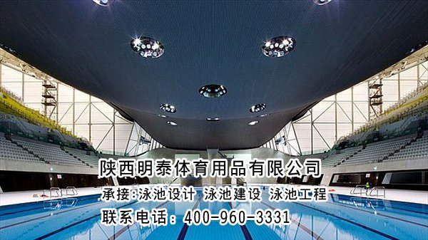 渭南室內恒溫游泳池