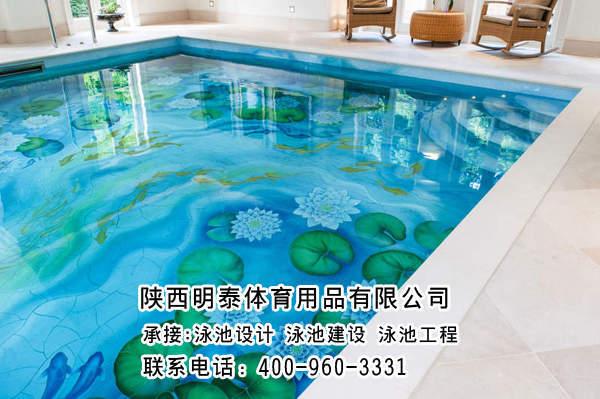 玉樹室內恒溫游泳池