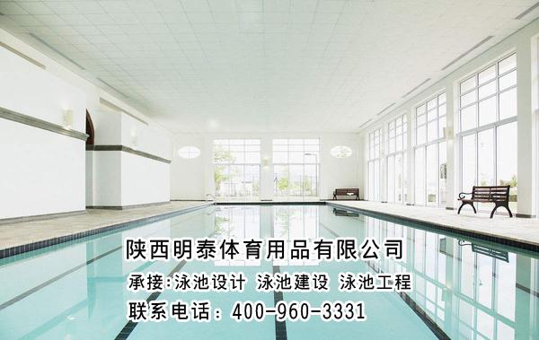 慶陽標準游泳池