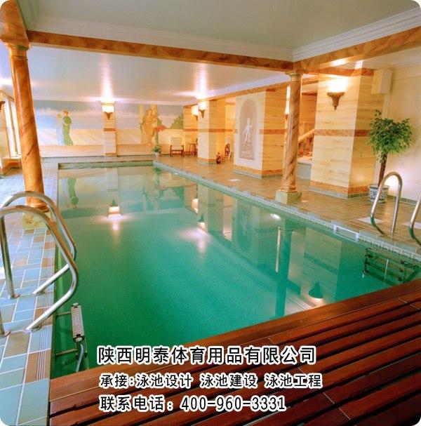 延安室內恒溫泳池