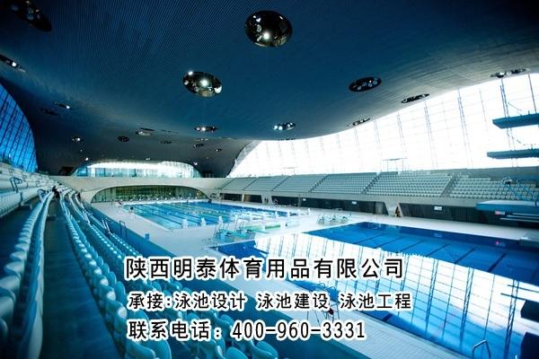 玉樹室內恒溫泳池