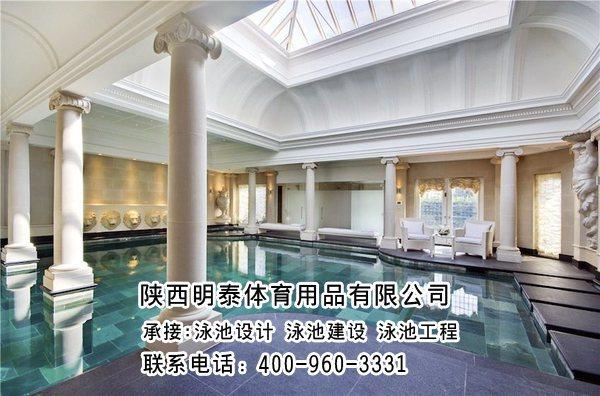固原室內恒溫游泳池
