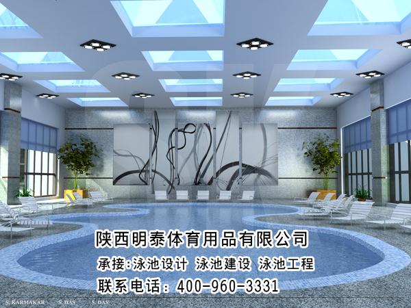 華陰室內恒溫泳池