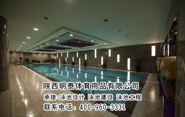 武威室內恒溫游泳池