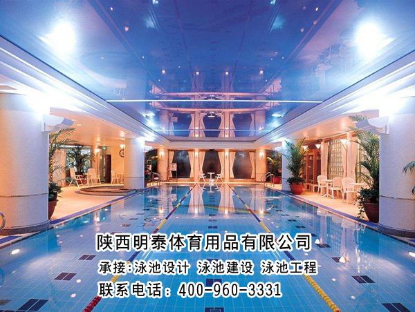 延安室內恒溫游泳池