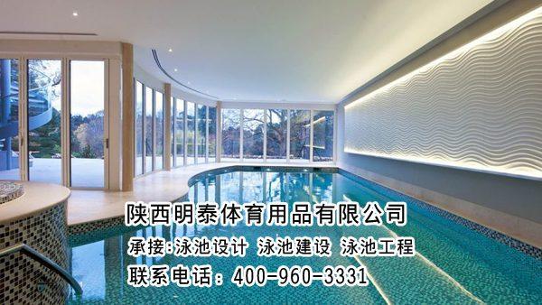 蘭州室內恒溫游泳池