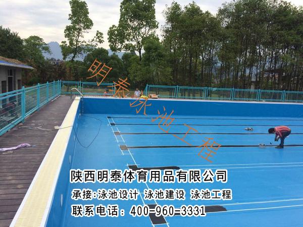 商洛土建游泳池