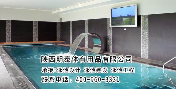 金昌土建游泳池