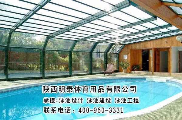 西寧整體游泳池