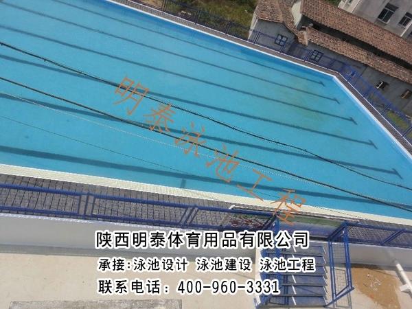 寶雞土建游泳池