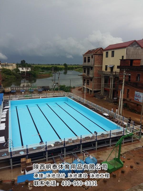 安康土建游泳池