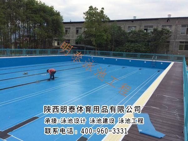 漢中土建泳池