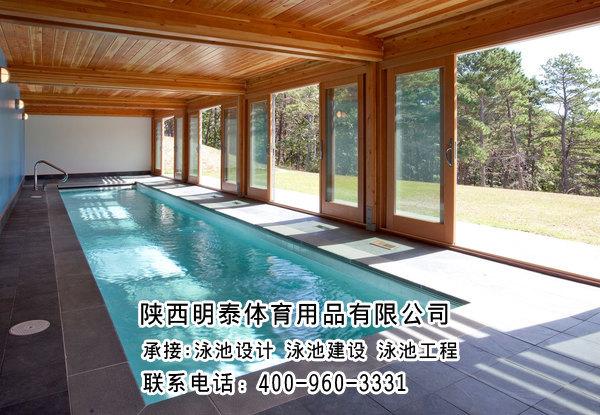 西安土建游泳池