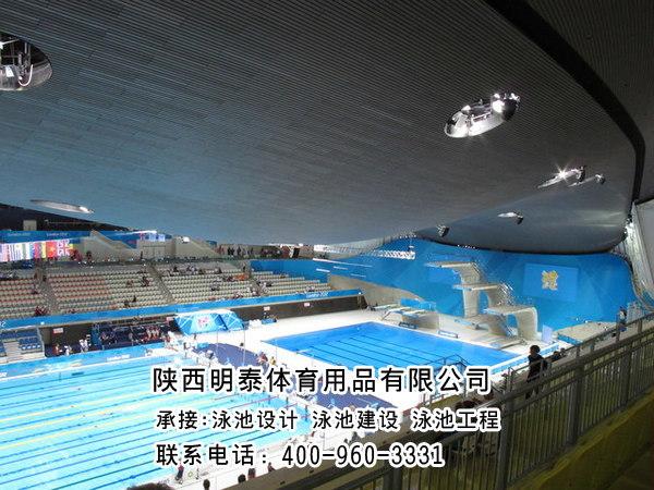 渭南整體游泳池