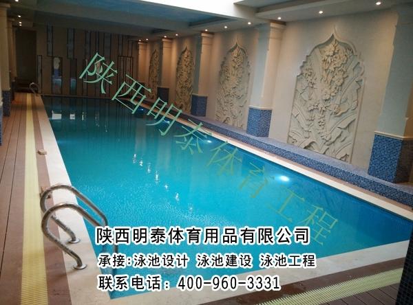 吳忠土建泳池