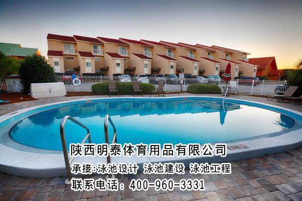 渭南土建泳池