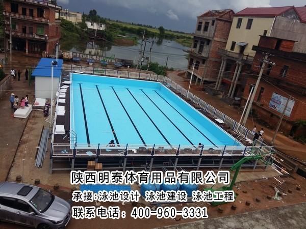 榆林土建泳池