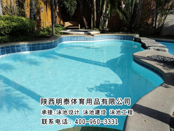華陰土建泳池