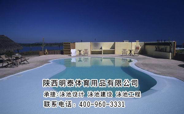 漢中土建游泳池