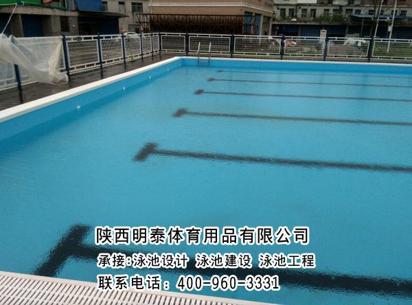 平涼土建泳池