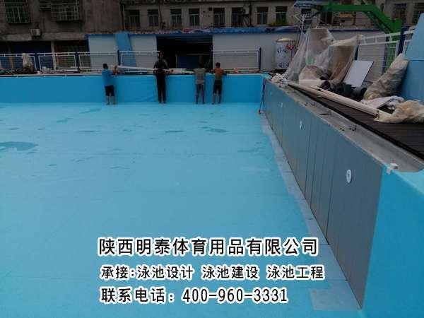 安康土建泳池